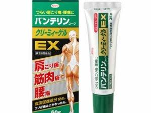 Thuốc đau lưng của Nhật Vantelin – Kowa Creamy Gel EX