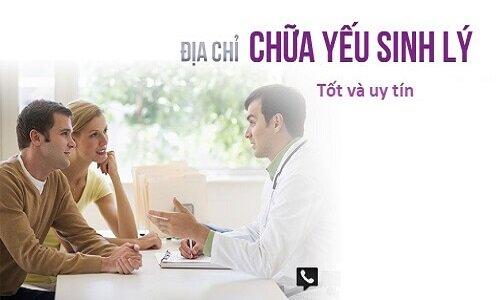 Địa chỉ khám và điều trị bệnh sinh lý luôn là mối quan tâm hàng đầu của bệnh nhân